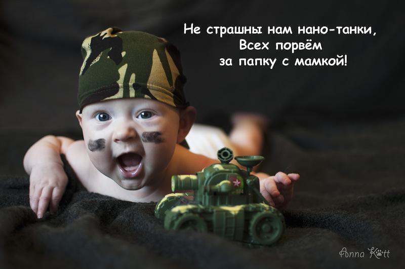 ❶Поздравление с 23 февраля маленькому мальчику Бутылка лентами на 23 февраля #sweeter_kms hashtag on Instagram • Photos and Videos  }