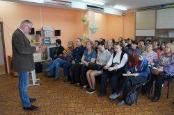 Семинар - практикум в г. Тутаев