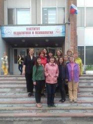 «День инклюзивного образования в городе  Костроме»