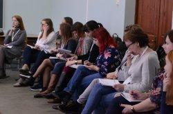 III научно-практическая конференция «Современная психологическая практика»