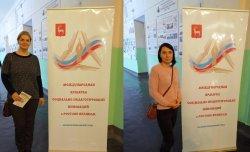 Ярмарка социально-педагогических инноваций в Ростове Великом