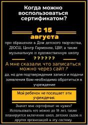 Сертификаты ПФДО - Получение и использование