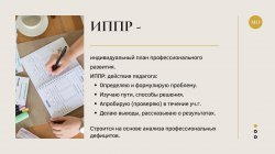 Методическое объединение социальных педагогов Угличского муниципального района продолжает свою работу